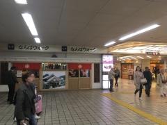 初かすみ酒房 日本橋店