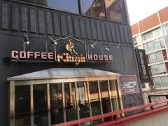 コーヒーハウス ケニア