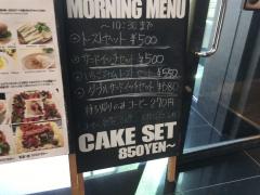 POUNDHOUSE 新梅田シティ店
