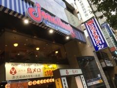ジョナサン 新宿御苑前店
