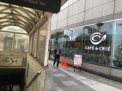 カフェ・ド・クリエ 市ヶ谷駅前店