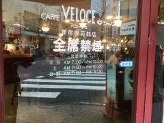 ベローチェ 新宿御苑前店