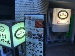 ルノアール 市ヶ谷駅前店
