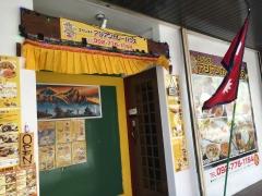 エベレスト アジアンカレーハウス