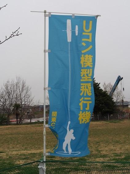 P1010003 旗です。