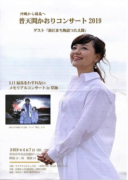 img042 ポスター
