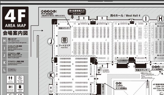Screenshot_2019-03-17 vol49_会場図面0308_web_ol - vol49_map pdf