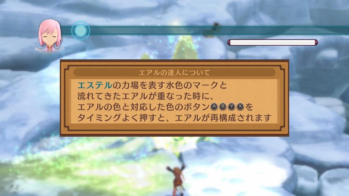 名称未設定ゲームキャプチャスクリーンショット2019-02-02 14-09-50