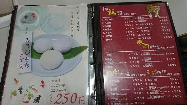 201903香港 (4)