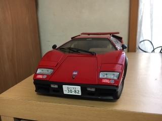 スーパーカー_02