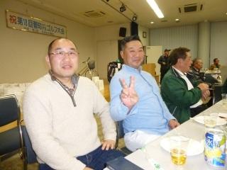 第18回菅町内ゴルフ大会_009