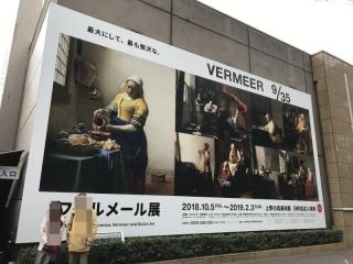 上野美術館_001