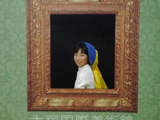 四国旅行_11
