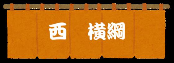 blog_import_5c8339c15ffe4.png