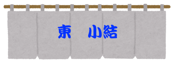blog_import_5c833a5a82f34.png