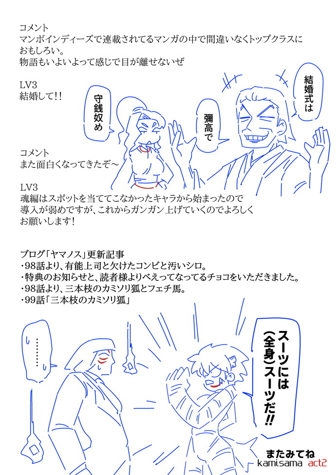 2life9821.jpg