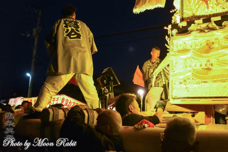鶯谷太鼓台 祭り装束 西条祭り 飯積神社祭礼 愛媛県西条市