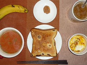 meal20190220-1.jpg
