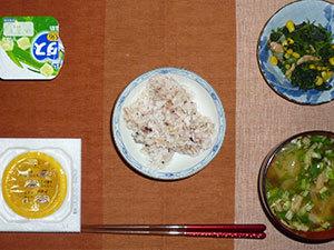 meal20190220-2.jpg
