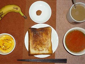 meal20190304-1.jpg