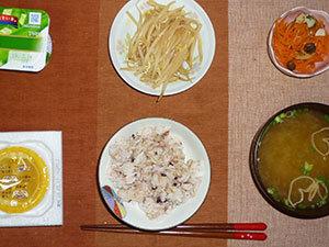 meal20190304-2.jpg