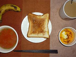 meal20190305-1.jpg