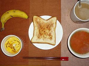 meal20190306-1.jpg