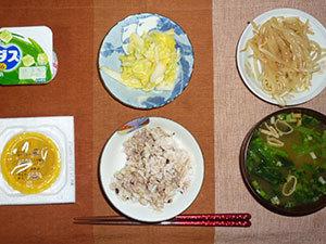 meal20190306-2.jpg