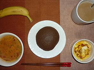 meal20190307-1.jpg