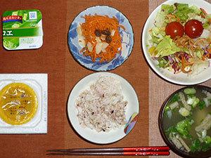 meal20190307-2.jpg