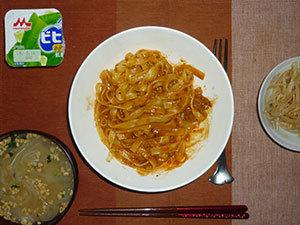 meal20190308-2.jpg