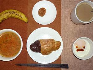 meal20190309-1.jpg