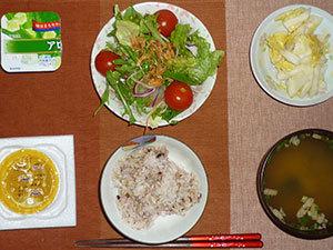 meal20190309-2.jpg