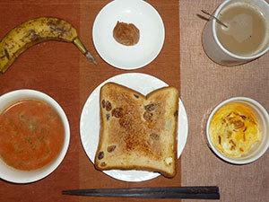 meal20190310-1.jpg