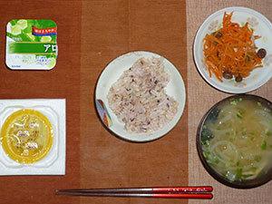 meal20190310-2.jpg