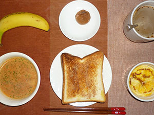 meal20190311-1.jpg
