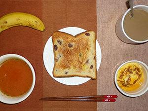 meal20190312-1.jpg