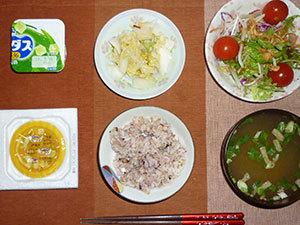 meal20190312-2.jpg
