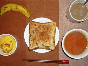 meal20190313-1.jpg
