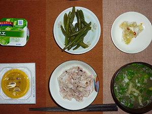 meal20190313-2.jpg