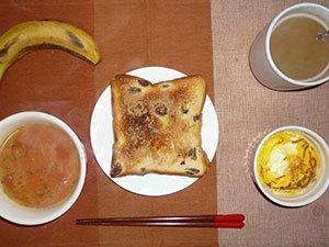 meal20190315-1.jpg