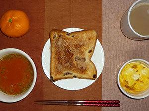 meal20190316-1.jpg