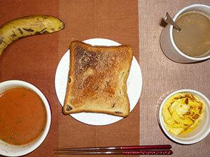 meal20190320-1.jpg