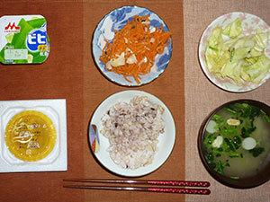 meal20190322-2.jpg