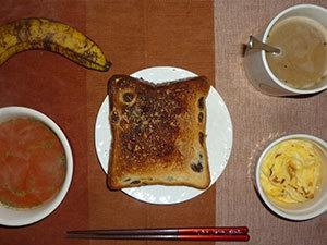 meal20190324-1.jpg