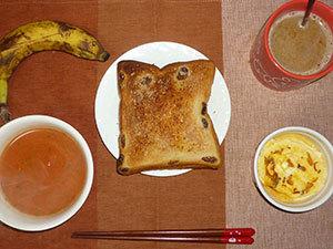 meal20190325-1.jpg