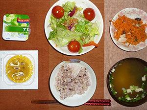 meal20190325-2.jpg