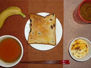 meal20190326-1.jpg