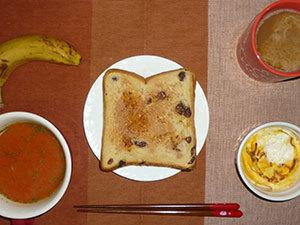 meal20190328-1.jpg