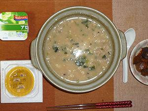 meal20190328-2.jpg